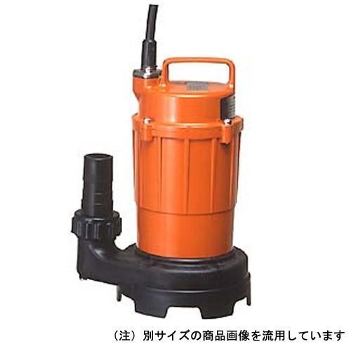 テラダ 小型汚水用水中ポンプ 非自動/SG-150C 周波数(Hz):50