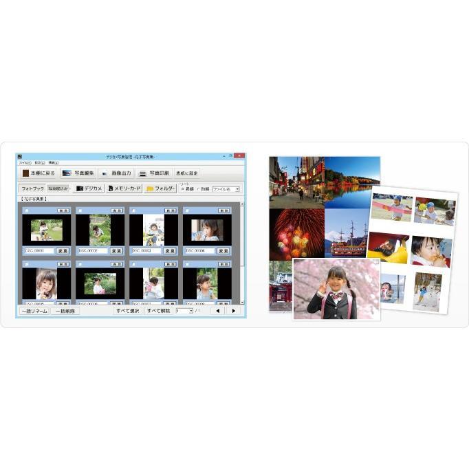 【旧製品】かんたん写真編集4|de-outlet-store|06