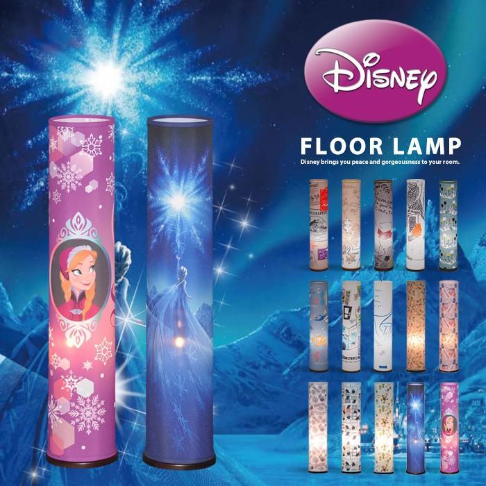 完成品 完成品 完成品 日本製 フロアライト 北欧 ランプ 照明 スタンド フロアランプ ディズニーフロアランプアナと雪の女王 ルームライト ディズニーインテリア e9d