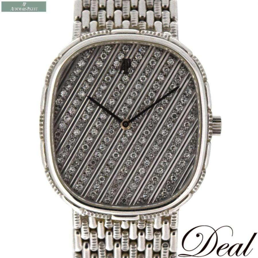 品質は非常に良い AUDEMARS PIGUET オーデマピゲ WG 文字盤ダイヤ コブラ 手巻 メンズ 腕時計, 入荷中 92b428e8