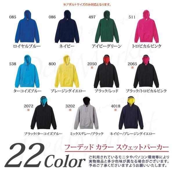フーデット カラー スウェットパーカー メンズ レディース dealmarket 04