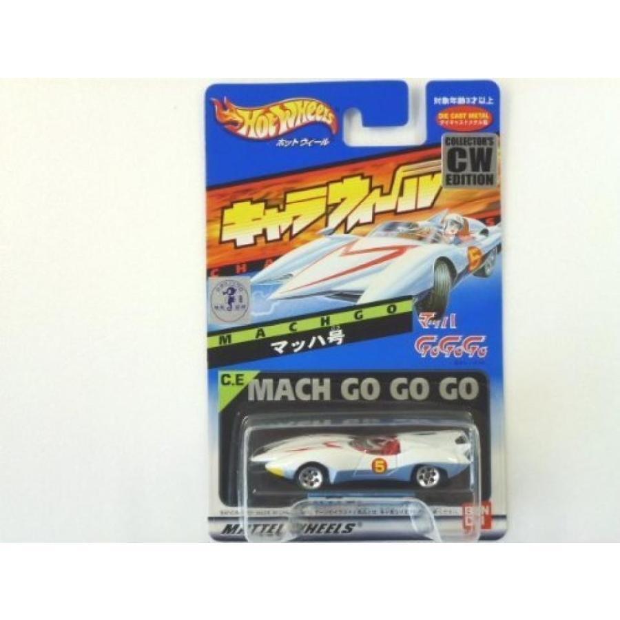 【送料無料】ミニカー Hotwheels Speed Racer Mach 5 CW Two Tone 白い & 青 COLLECTORS EDITION Chara Wheels Die Cast Metal Car - Japan Import -