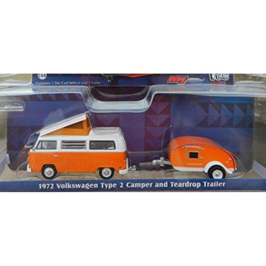 フォルクスワーゲン ミニカー Hitch & Tow V-Dub Assortment Set of 4 1/64 by 緑light 51035 輸入品