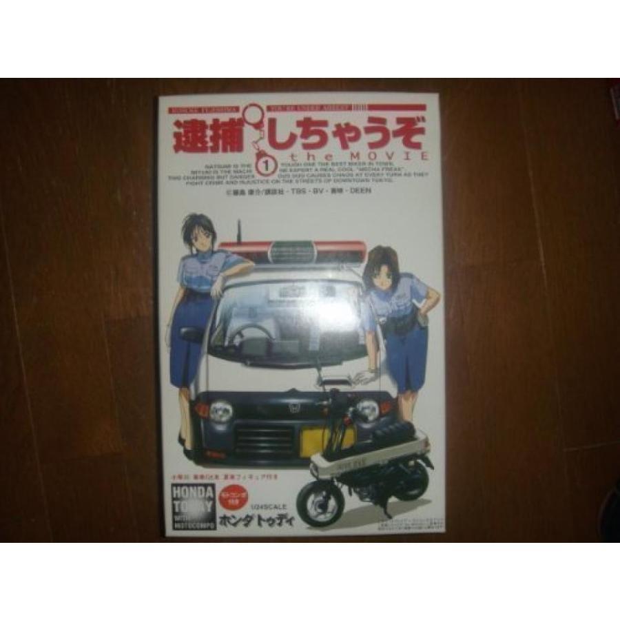 ホンダ ミニカー 1/24 Fujimi You're Under Arrest the MOVIE Honda TODAY (Limited Edition) 輸入品
