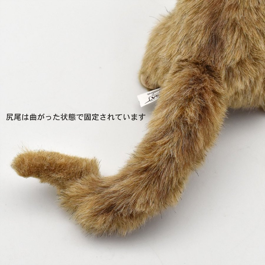 HANSA ハンサ ピグミーマーモセット サル 4688 リアル 動物 ぬいぐるみ プレゼント ギフト 母の日 父の日|dearbear|07