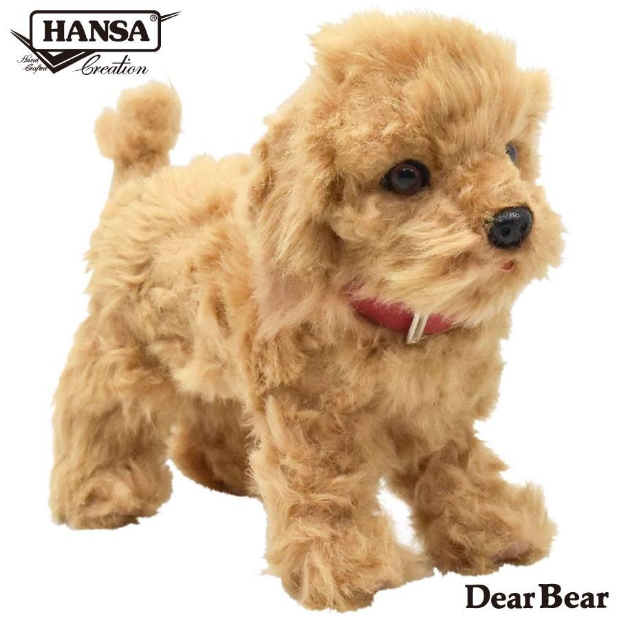 HANSA ハンサ トイプードル 犬 6153 リアル 動物 ぬいぐるみ プレゼント ギフト 母の日 父の日|dearbear