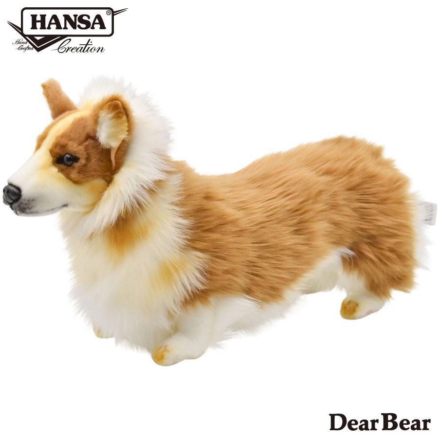 HANSA ハンサ ウェルシュコーギー 犬 6684 リアル 動物 ぬいぐるみ プレゼント ギフト 母の日 父の日 dearbear