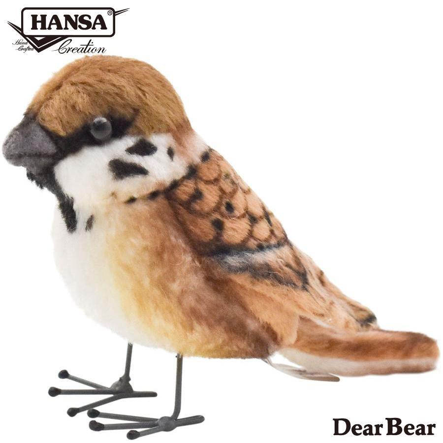 HANSA ハンサ スズメ 鳥 7019 リアル 動物 ぬいぐるみ プレゼント ギフト 母の日 父の日 dearbear