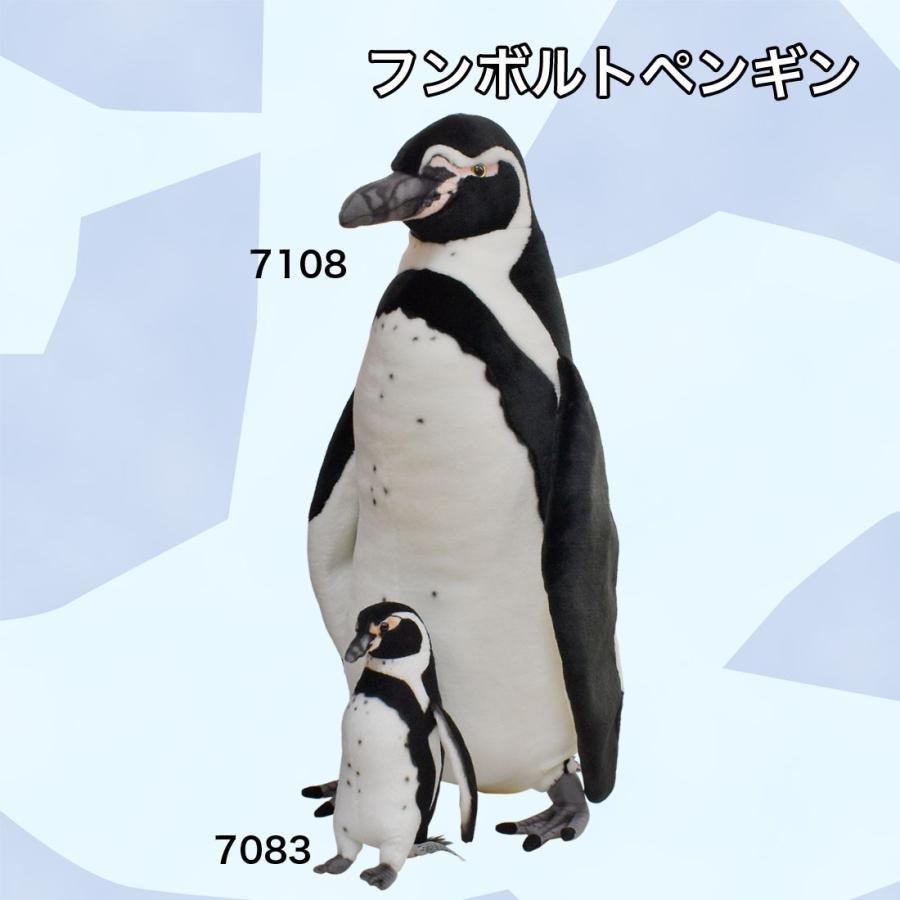 HANSA ハンサ フンボルトペンギン 7117 ギフト対象外 リアル 動物 ぬいぐるみ プレゼント ギフト 母の日 父の日|dearbear|09