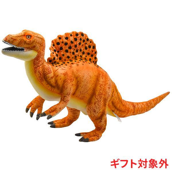 HANSA ハンサ スピノサウルス オレンジ 恐竜 7782 ギフト対象外 リアル 動物 ぬいぐるみ プレゼント ギフト 母の日 父の日 dearbear