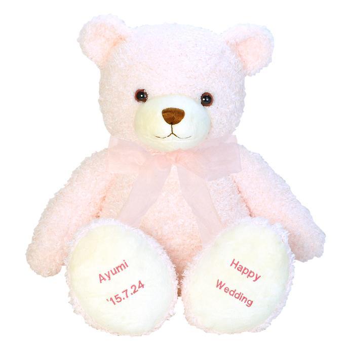 ハッピー セレブレーション ベア ピンク XL ぬいぐるみ 刺繍対応 お祝い ギフトラッピング対象外商品 プレゼント ギフト|dearbear