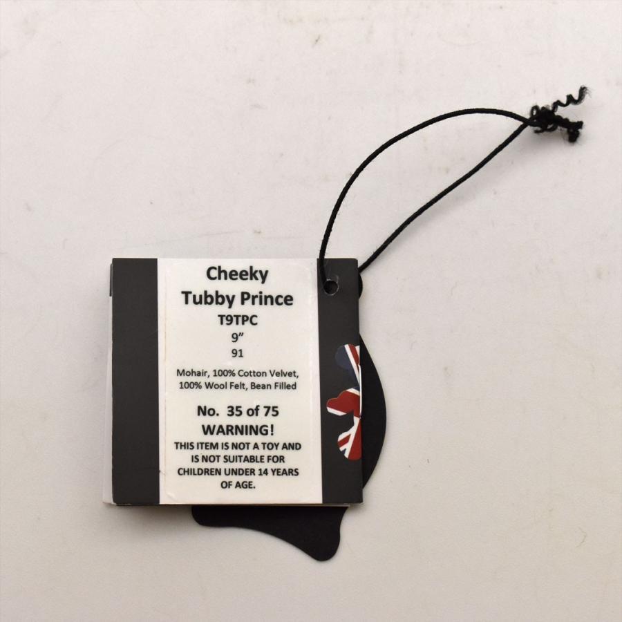 テディベア メリーソート チーキー タビープリンス No.35 限定75体 ぬいぐるみ ブランド イギリス プレゼント ギフト 母の日 父の日|dearbear|04