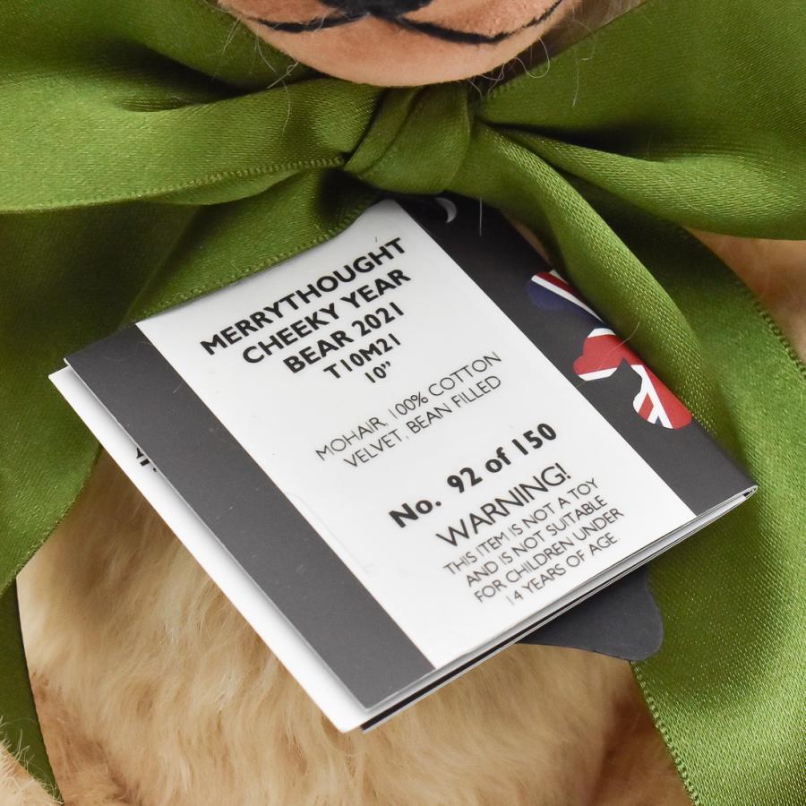 テディベア メリーソート チーキーイヤーベア 2021 No92 限定150体 ぬいぐるみ ブランド イギリス プレゼント ギフト 母の日 父の日|dearbear|02