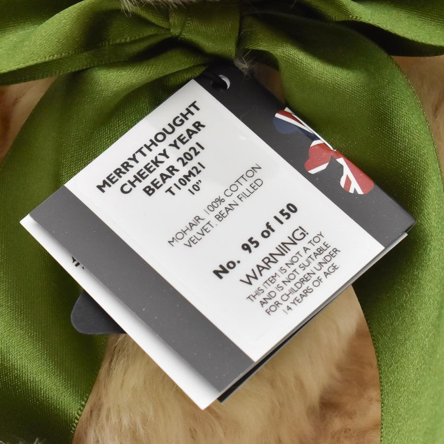 テディベア メリーソート チーキーイヤーベア 2021 No95 限定150体 ぬいぐるみ ブランド イギリス プレゼント ギフト 母の日 父の日|dearbear|02