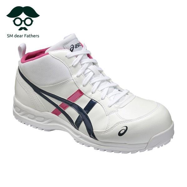 ASICS 作業靴 ウィンジョブ 35L 白×ネイビーブルー 29cm FIS35L.0150-29.0 アシックスジャパン ワーキングシューズ スニーカー ブーツ ハイカット メンズ