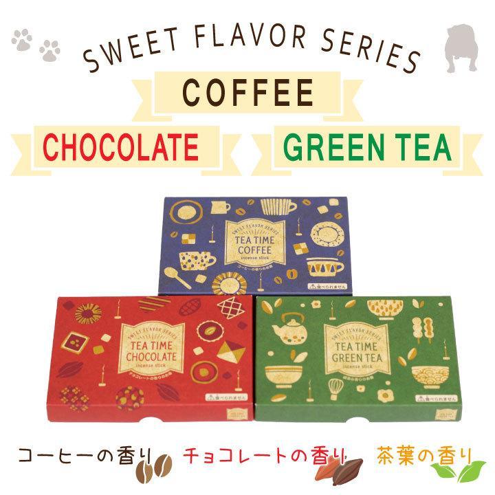 ペット 線香 3種 セット ミニ寸 コーヒー 緑茶 チョコレート 煙が少ない 約12分燃焼 短時間 カフェ ティータイム ネコポス送料無料|dearpet|02