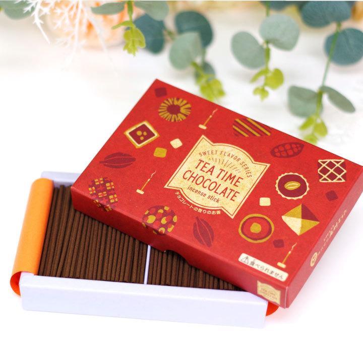 ペット 線香 3種 セット ミニ寸 コーヒー 緑茶 チョコレート 煙が少ない 約12分燃焼 短時間 カフェ ティータイム ネコポス送料無料|dearpet|10