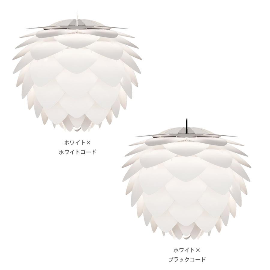 照明 ペンダントライト 1灯 UMAGE SILVIA ウメイ シルヴィア VITA ヴィータ 北欧 送料無料 LED電球付※当店限定|decomode|04