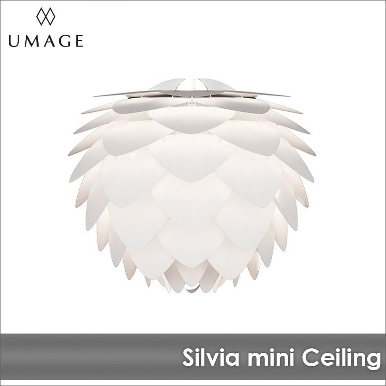 照明 シーリングライト 1灯 UMAGE SILVIA mini ウメイ シルヴィア ミニ VITA ヴィータ 北欧 送料無料 LED電球付※当店限定|decomode