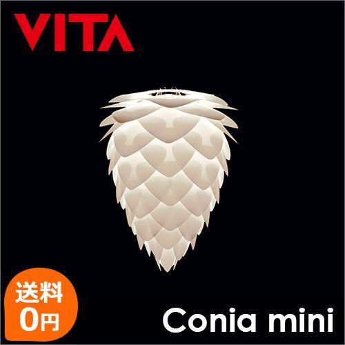 照明 ペンダントライト 1灯 北欧 送料無料 VITA CONIA mini ヴィータ コニア ミニ LED電球付※当店限定|decomode