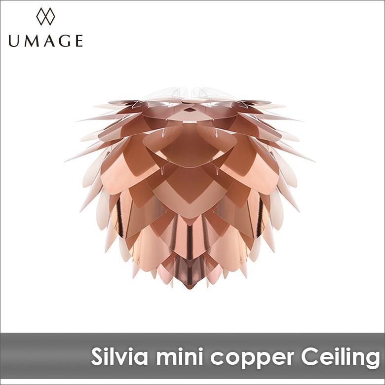 照明 シーリングライト 1灯 UMAGE SILVIA mini Copper ウメイ シルヴィア ミニ コパー VITA ヴィータ 北欧 送料無料 LED電球付※当店限定|decomode