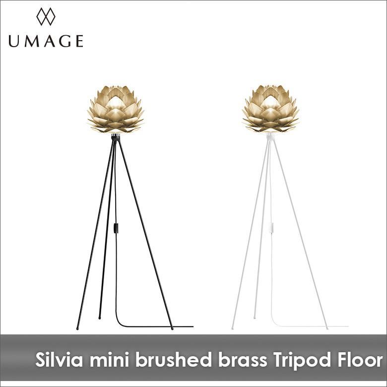 スタンドライト フロアライト UMAGE SILVIA mini Brushed Brass (Tripod Floor) VITA ヴィータ 間接照明 北欧 送料無料 LED電球付※当店限定 decomode