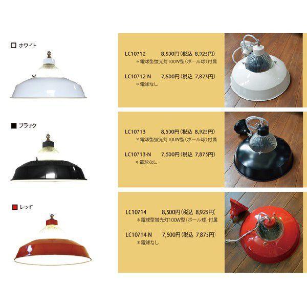 照明 シーリングライト ペンダントライト 1灯 北欧 LED電球 対応 Nostalgie ノスタルジー Lu Cerca ルチェルカ decomode 04