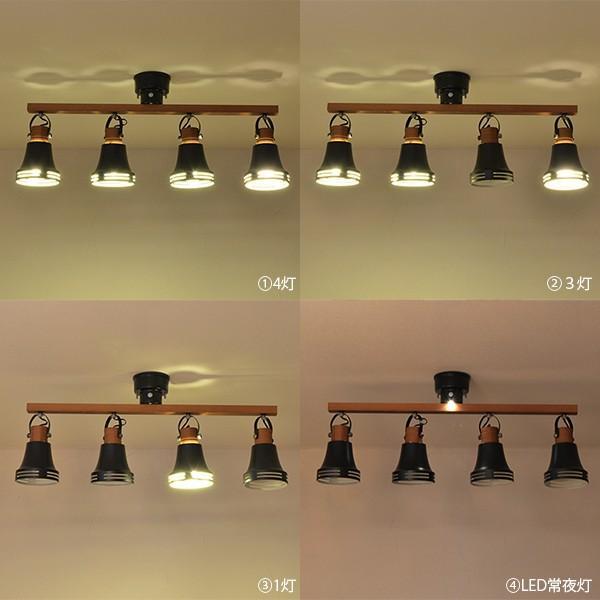 照明 シーリングライト スポットライト 4灯 北欧 Wood bell ウッドベル リモコン付 Lu Cerca ルチェルカ|decomode|04