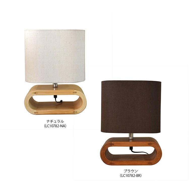 北欧 テーブルライト Lu Cerca UROS Table ルチェルカ ウロステーブル|decomode|02
