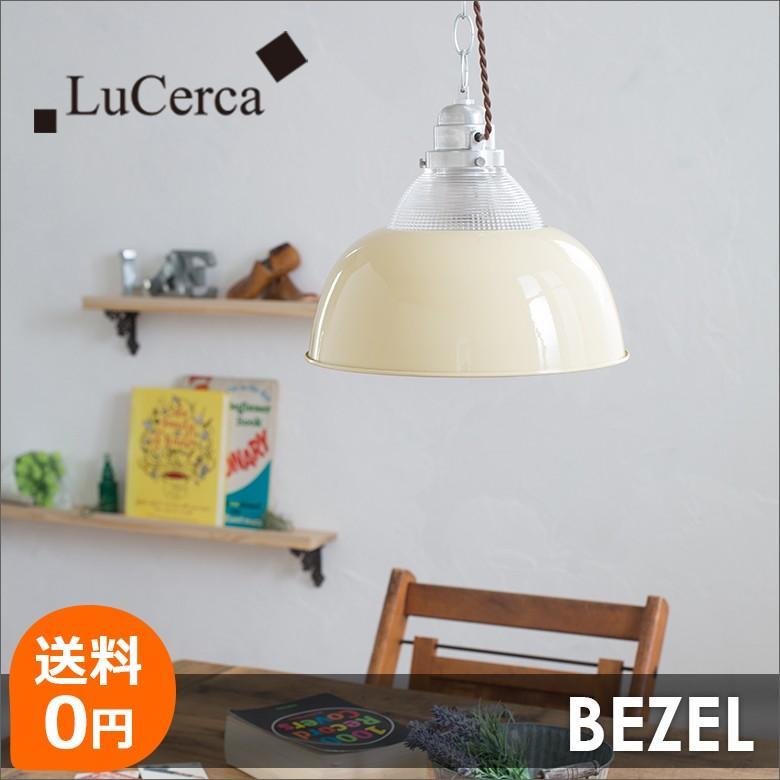スタイリッシュ ペンダントライト 天井照明 Lu Cerca BEZEL 1灯 ルチェルカ ベゼル 特価|decomode