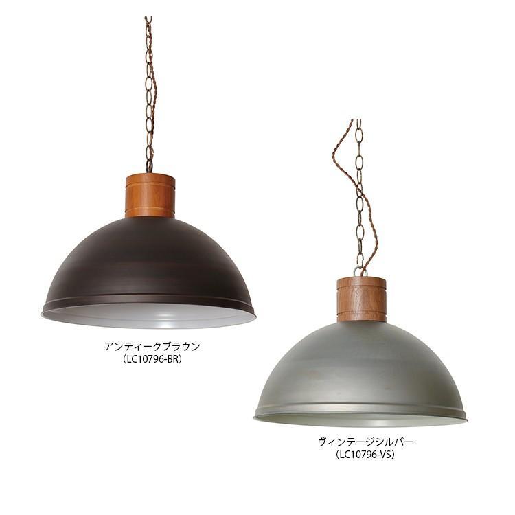 スタイリッシュ ペンダントライト 天井照明 Lu Cerca LANDER 1灯 ルチェルカ ランダー|decomode|02