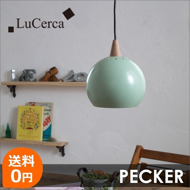 スタイリッシュ ペンダントライト 天井照明 Lu Cerca PECKER 1灯 ルチェルカ ペッカー|decomode