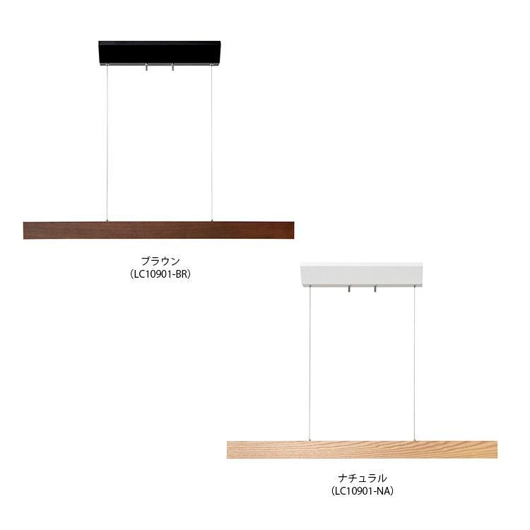 スタイリッシュ ペンダントライト LED 天井照明 Lu Cerca Placer L ルチェルカ プレーサーL|decomode|02