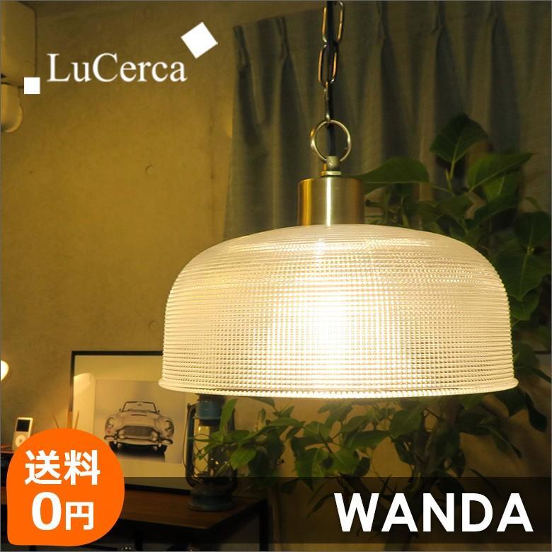 スタイリッシュ ペンダントライト 天井照明 Lu Cerca WANDA 1灯 ルチェルカ ワンダ|decomode