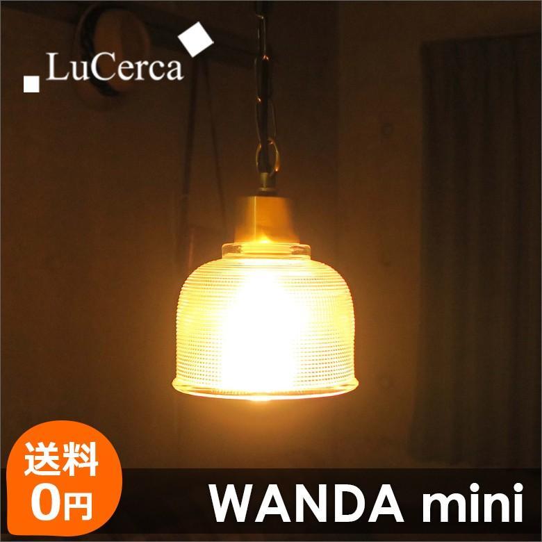 スタイリッシュ ペンダントライト 天井照明 Lu Cerca WANDA mini 1灯 ルチェルカ ワンダ ミニ decomode