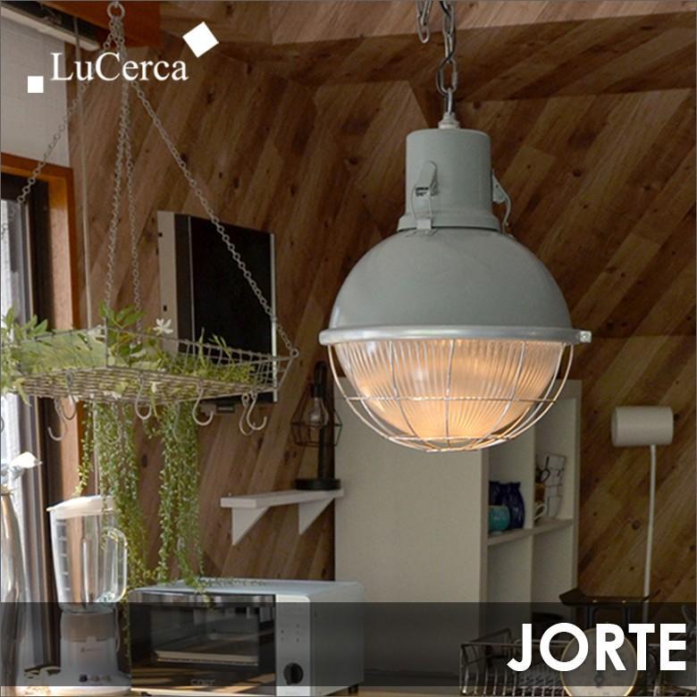 照明 LED対応 JORTE ジョルテ ペンダントライト 特価|decomode