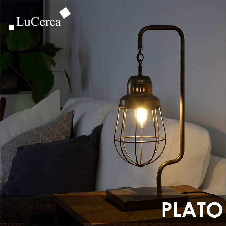 照明 LED対応 PLATO プラトー テーブルライト|decomode
