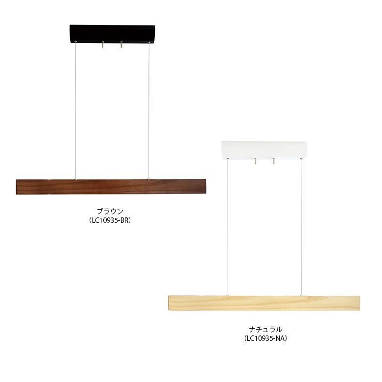 照明 LED対応 Sottie ソティー LEDペンダントライト|decomode|02