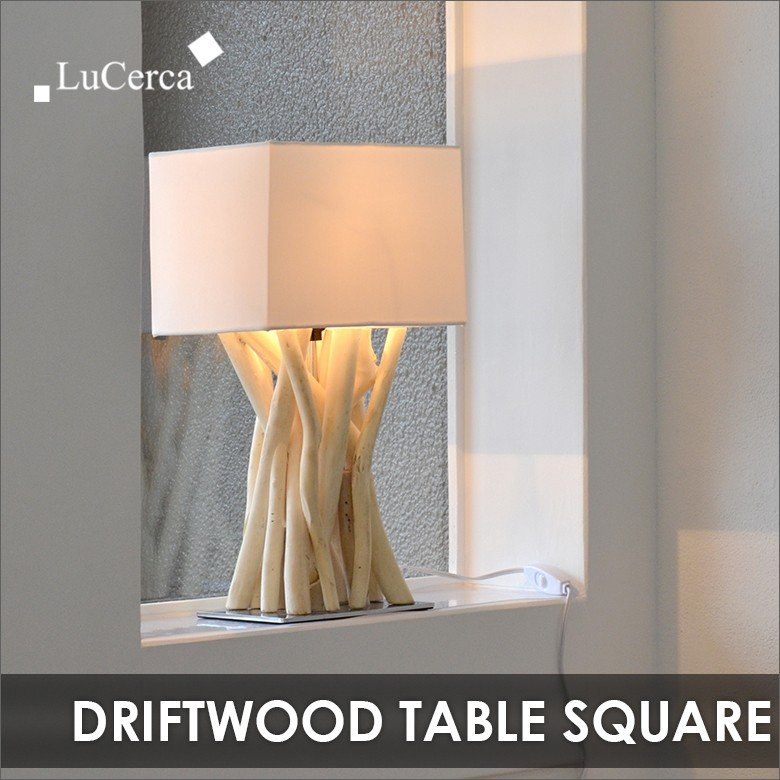 照明 LED対応 DRIFTWOOD TABLE SQUARE ドリフトウッド・テーブル スクエア 特価|decomode