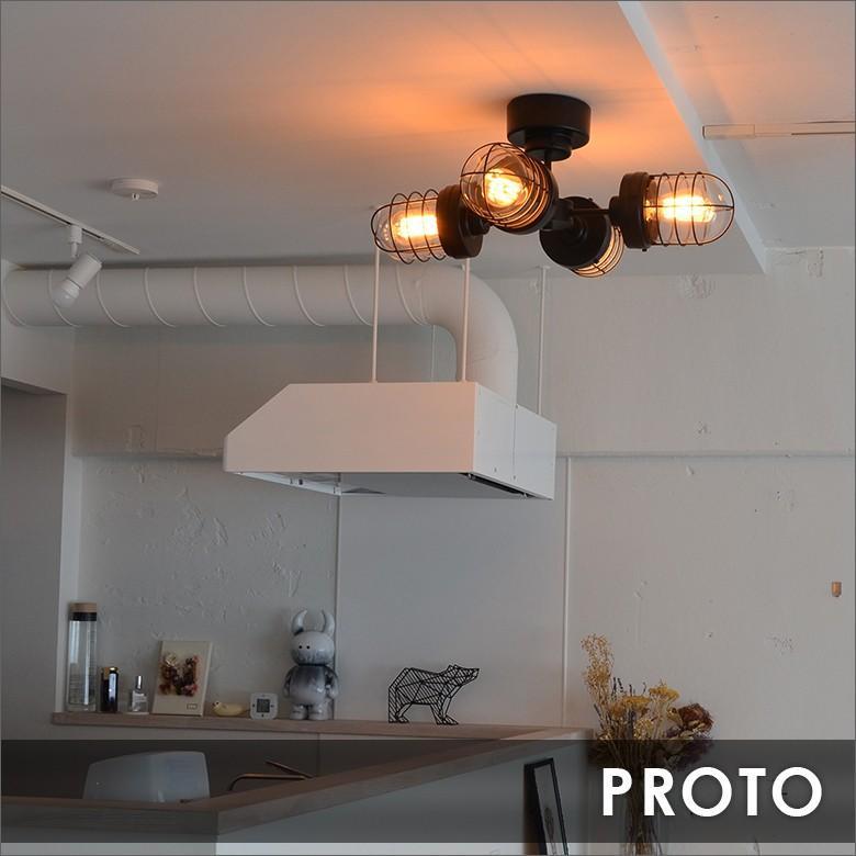 照明 PROTO プロト 4灯シーリングライト decomode