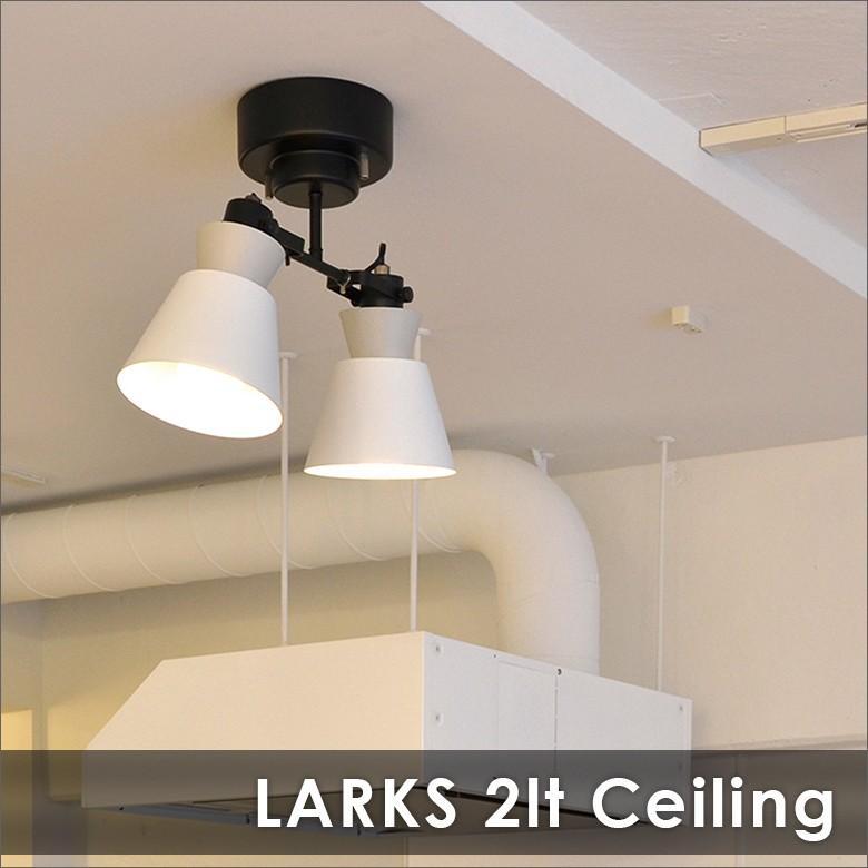 照明 LARKS ラークス 2灯シーリングスポット|decomode