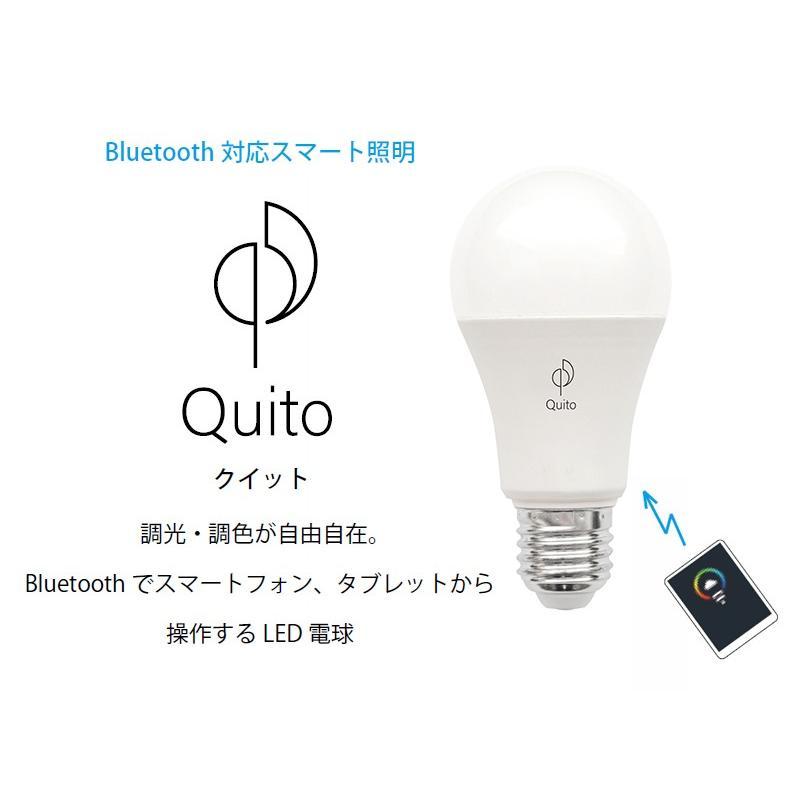 LED電球 Bluetooth対応 調光 調色 Quito E26 decomode 02