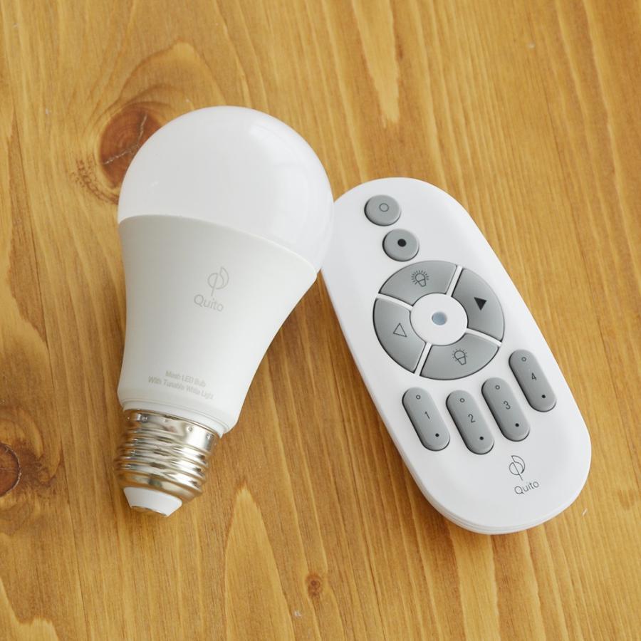 ※完売 LED電球 調光 調色 Quito 専用リモコン|decomode|03