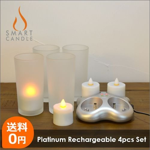 LEDキャンドル 充電式 グラス+キャンドル LEDキャンドル Smart Candle プラチナ4ピース充電キャンドルセット|decomode