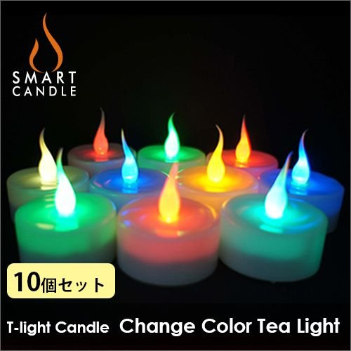LEDキャンドル 電池式 色が変わる Smart Candle チェンジカラー・ティーライト10個セット まとめ買い|decomode|02