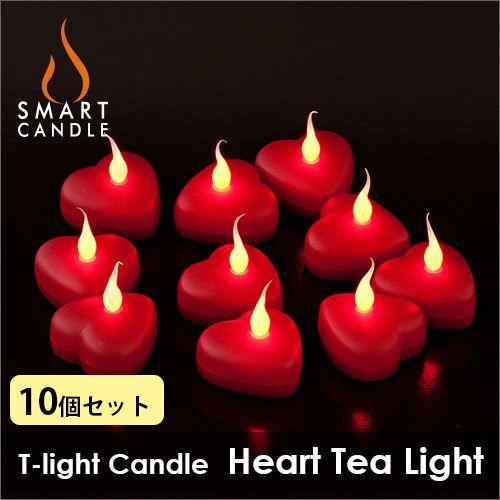 LEDキャンドル 電池式 Smart Candle ハート型のハート・ティーライト 10個セット まとめ買い|decomode