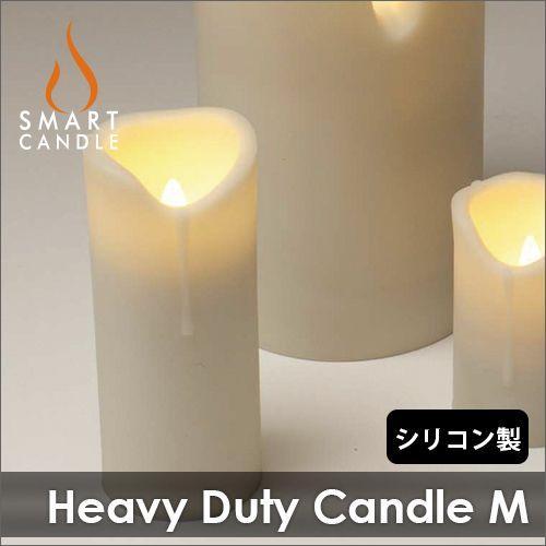 LEDキャンドル 電池式 屋外OKのシリコン製キャンドル LEDキャンドル Smart Candle ヘビーデューティー・キャンドル M|decomode