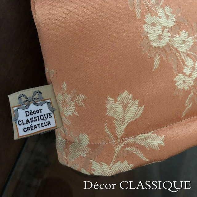 ポットマット付きティーコゼー・ティーコージー・ティーポットカバー:ローズモメント ピーチベージュ Decor CLASSIQUE|decor-classique|04