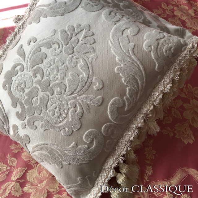 2個セット:フリンジ付きベルベットダマスククッション:エクリュダマスク Decor CLASSIQUE|decor-classique|03