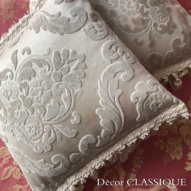 2個セット:フリンジ付きベルベットダマスククッション:エクリュダマスク Decor CLASSIQUE|decor-classique|06